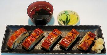 大うなぎ寿司