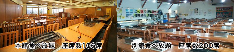 t-kaiyaki-seat